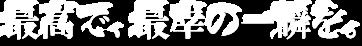 【公式】株式会社フォトモ|写真撮影・出張カメラマン